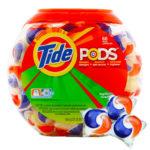 Get FREE Tide Pods!