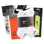 Get FREE Nike Samples!